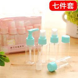 旅行必备化妆品空瓶套装包邮 分装瓶盒套装洗发水沐浴露瓶喷雾瓶