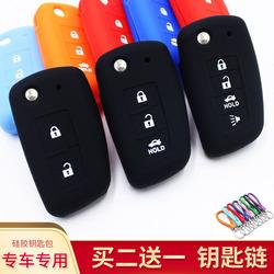 适用于新轩逸新逍客劲客硅胶钥匙套日产尼桑16骐达蓝鸟奇骏钥匙包