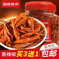 柏妹子贵州特产油炸香酥辣椒休闲干吃麻辣零食小吃香辣脆250g包邮