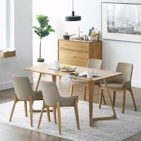 北欧餐桌现代简约桌子创意日式风格原木桌家具小户型实木桌椅组合