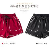 阔腿短裤女2018夏季新款韩版宽松学生百搭运动休闲裤高腰雪纺热裤