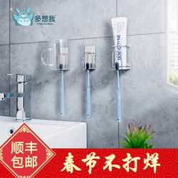 牙刷架免打孔吸壁式刷牙杯套装壁挂漱口杯不锈钢电动牙刷置物架