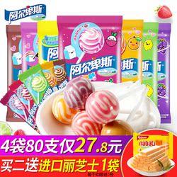 阿尔卑斯棒棒糖80支糖果硬糖喜糖儿童零食散装混合口味批发包邮