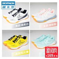 迪卡侬官方旗舰店官网羽毛球鞋男鞋羽毛球鞋女正品运动鞋男女 BMT