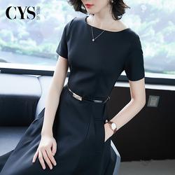 赫本风小黑裙正式场合冷淡风中长裙子夏短袖女2018新款黑色连衣裙