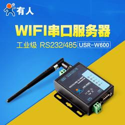 WIFI无线串口服务器 RS232/485转WIFI USR-W600