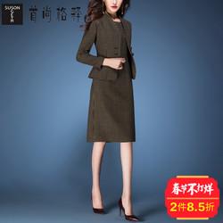 首尚格释2017秋装新款长袖外套打底背心裙两件套羊毛呢套装女