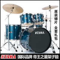 正品TAMA架子鼓IP52KH6帝王之星架子鼓成人爵士鼓原装进口镲片
