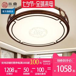 新中式吸顶灯 圆形实木客厅卧室家用简约中式灯具 中国风