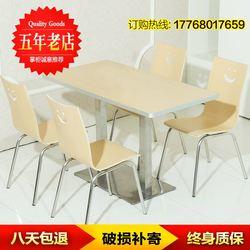 肯德基餐桌椅 组合小吃酒饭冷饮奶茶店简约组装快餐厅桌椅子定制