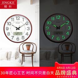 钟表挂钟客厅夜光创意现代简约个性电子钟装饰石英钟静音卧室挂表
