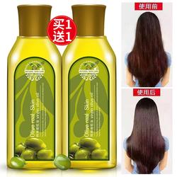 韩婵橄榄油护肤精华脸部补水保湿防干裂全身体按摩油卸妆护发精油