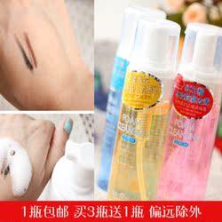 美神魅神柔澈泡沫卸妆液150ML脸部深层清洁卸妆水油温和泡泡洁面