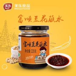 美乐 富顺豆花蘸水220g 特产辣椒酱地道口味蘸水拌面下饭