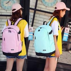 大容量新款双肩包女韩版男时尚潮流高中学生旅行背包初中生书包女