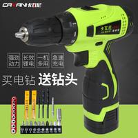 12V锂电充电电钻手电钻手枪钻电动螺丝刀家用迷你电钻多功能工具