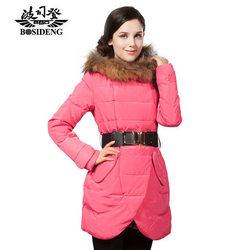 波司登毛领款女士时尚中长款收腰显瘦腰带保暖 羽绒服B1301290
