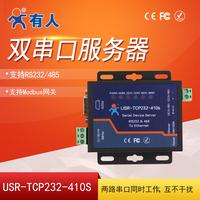 双串口联网服务器工业ModbusTCP/RTU互转RS232/485转以太网410s