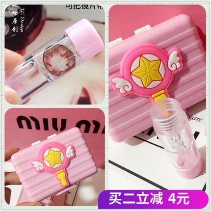日本卡通x小樱权杖良品RGP镜盒套装便携盒美瞳盒子新款包邮伴侣盒