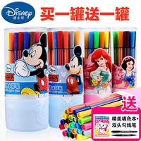 迪士尼正版水彩笔套装无毒可水洗彩色笔初学者手绘画画笔儿童幼儿园小学生用36色24色12色学生文具用品批发