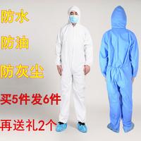 防护服连体衣带帽无尘服防水喷漆服打农药实验室透气男工作服全身
