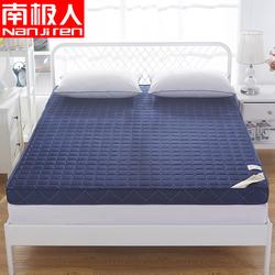 南极人记忆棉床垫1.8m双人床褥1.5榻榻米学生宿舍海绵垫子垫被1.2