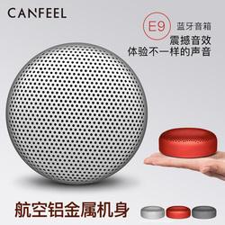 canfeel E9无线蓝牙音箱便携迷你音响插卡小钢炮重低音车载低音炮