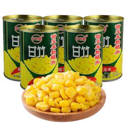 广东甘竹玉米罐头即食甜玉米粒罐头425g*5餐饮沙拉玉米烙烘焙原料