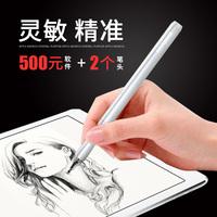 kmoso手机平板触控触屏电容笔安卓指绘笔苹果iPad电子手写笔绘画