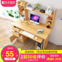 桌子简约 台式电脑桌家用宜家 经济型小学生书桌书架一体组合家用