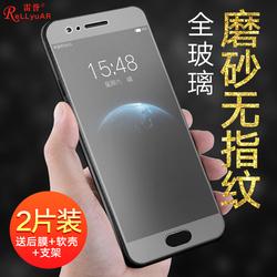 oppor11钢化膜磨砂plus手机膜oppor11s全屏r11全包边抗蓝光防指纹