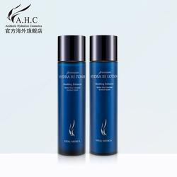 韩国AHC B5玻尿酸提亮 保湿补水锁水镇定修复水乳护肤套装