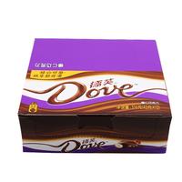 德芙巧克力43g*12整盒牛奶纯黑巧克力零食礼盒散装婚庆喜糖果批发