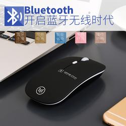 冰狐苹果蓝牙鼠标无声静音笔记本平板电脑无线Mac可充电无线鼠标