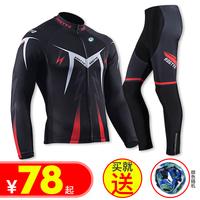 山地车骑行服套装长袖男夏季骑行裤男女自行车上衣长裤子骑行装备