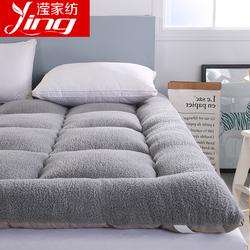加厚保暖羊羔绒床垫子双人单人学生宿舍床褥1.2米 1.5 1.8m垫被