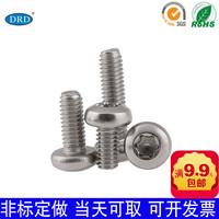 304不锈钢圆头梅花槽防盗螺丝GB2672盘头内孔花型机螺钉M8*10-50