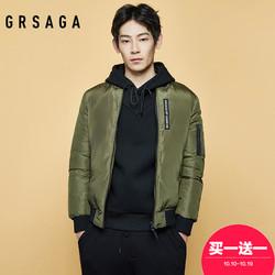 GRSAGA男装 冬季上新绿色修身时尚休闲百搭男士短款羽绒服外套