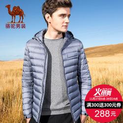 骆驼男装 2017年冬季新款男轻薄短款羽绒服纯色青春时尚青年外套
