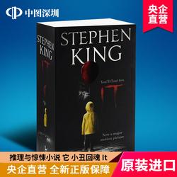 现货 IT 它 小丑回魂(电影版)英文原版 It film tie-in edition of Stephen King's IT 斯蒂芬金 推理与惊悚小说 进口书 正版