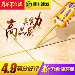 众力高美缝剂(力高品质)瓷砖地砖专用美缝勾缝填缝剂胶防水瓷剂