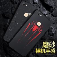 vivox6手机壳步步高x6plus保护套全包硅胶X6磨砂软壳男女款