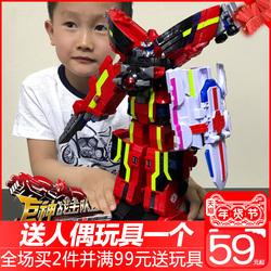 巨神战击队3超救分队冲锋战击王爆裂战机2变身召唤机器人变形玩具
