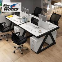 职员办公桌椅组合多人电脑桌简约现代四人六人工作位屏风卡座隔断