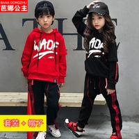 儿童街舞套装舞蹈服男女孩嘻哈爵士舞秋冬少儿表演服演出服装潮