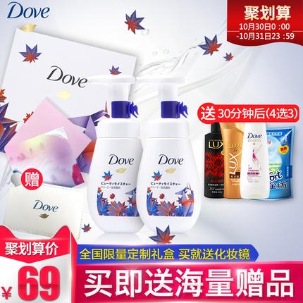 多芬洗面奶 润泽水嫩洁面泡泡秋季限量礼盒 日本进口
