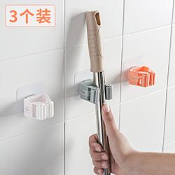 拖把架免打孔强力承重拖把夹卫生间吸盘扫把粘钩卡座收纳壁挂挂钩