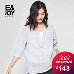 艾格E&joy basic2018夏季新款女短款V领条纹全棉衬衫8E2014003