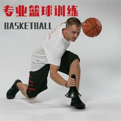 GOODU篮球训练器材 控球技术练习锥筒障碍物运球基本功训练营桩桶