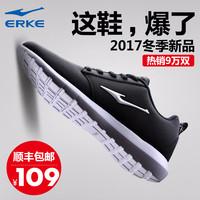 鸿星尔克跑鞋男鞋运动鞋男士透气跑步鞋2017秋冬季皮面休闲鞋耐磨